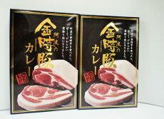 阿波の金時豚カレー220g×4個合計880gレトルト食品