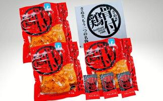 【ふるさと納税】さぬき骨付鶏3本セット 【惣菜・レトルト・鶏肉】