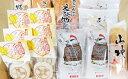 【ふるさと納税】やまぢの銭形金運アップセット【魚貝類/かまぼこ・練り物類】