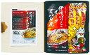 香川県の郷土料理
