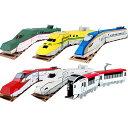 【ふるさと納税】ハッピーレール電車セット 【雑貨・玩具・おもちゃ】