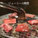 【ふるさと納税】オリーブ牛 焼肉二昧食べ比べセットB 3