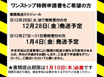 【ふるさと納税】香川県オリジナル品種 さぬきひめ 2kg(1月以降発送)