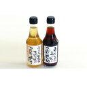 【ふるさと納税】小豆島製麺所のおやじが造った『こだわり塩だし...