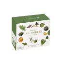【ふるさと納税】オリーヴの森 カラダに美味しいオリーヴの健康青汁 【飲料類・お茶】