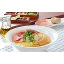 【ふるさと納税】美味しくて5麺(ごめん)!オリーブラーメン塩