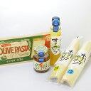 【ふるさと納税】共栄食糧さんのおすすめ商品セット