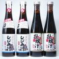【ふるさと納税】しじみ汁とかき汁4本セット
