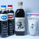 【ふるさと納税】元屋商店こだわり醤油とお塩のセット