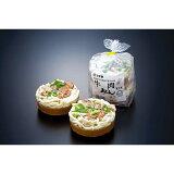 【ふるさと納税】うす家 讃岐小豆島冷凍手延うどん4種8食詰合せ