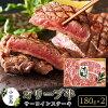 【ふるさと納税】【数量限定】小豆島オリーブ牛サーロインステーキ