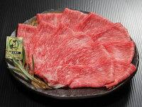 【ふるさと納税】041【A5・4等級】オリーブ牛(金ラベル)モモすき焼き用500g[三木町の肉の匠が造る!]