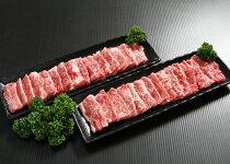 【ふるさと納税】1065オリーブ牛バラ焼肉500g