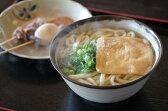 【ふるさと納税】国産小麦さぬきうどん(14人前)