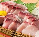 【ふるさと納税】(予約受付中!)オリーブハマチ1本まるごと!選べるカット(お届け:冷蔵)お刺身や漬け丼、照り焼き、しゃぶしゃぶにどうぞ!