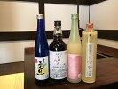 【ふるさと納税】金陵リキュール飲み比べ4本セット(提供:西野金陵株式会社)