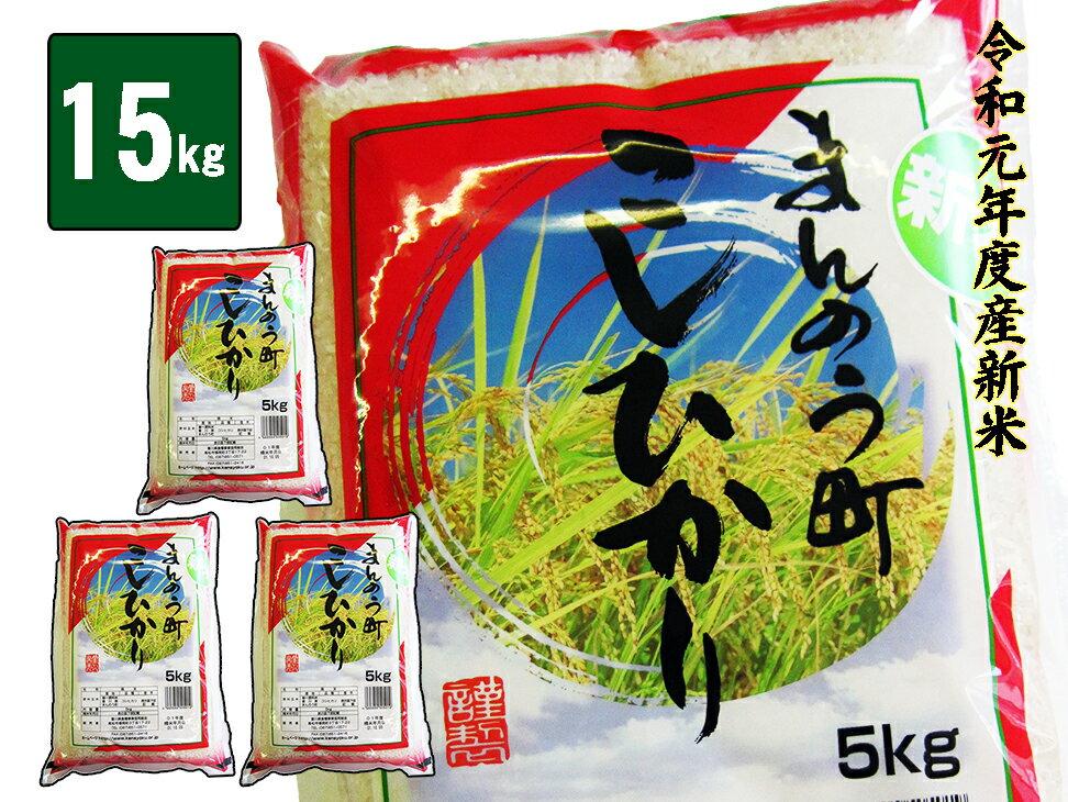 米・雑穀, 白米  15kg