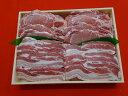 【ふるさと納税】【香川のブランド豚!!オリーブを食べた豚だか...