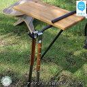 【ふるさと納税】CAMPOOPARTS アイアン×タモ材のサイドテーブル「打ち込みタイプ」フック付 【キャンプ用品】