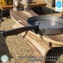 【ふるさと納税】CAMPOOPARTS ドラゴンパン26cm アイアンフライパン(取っ手付き)ノーマルセット まん丸ズッシリフライパン鍋 【キャンプ用品】
