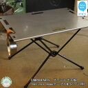 【ふるさと納税】CAMPOOPARTS ステンレス天板単品B4 <Helinox Home(ヘリノックス)テーブルM.S.ワン用> 【キャンプ用品】