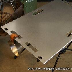 【ふるさと納税】CAMPOOPARTS ステンレス天板単品B4 <Helinox Home(ヘリノックス)テーブルM.S.ワン用> 【キャンプ用品】 画像1