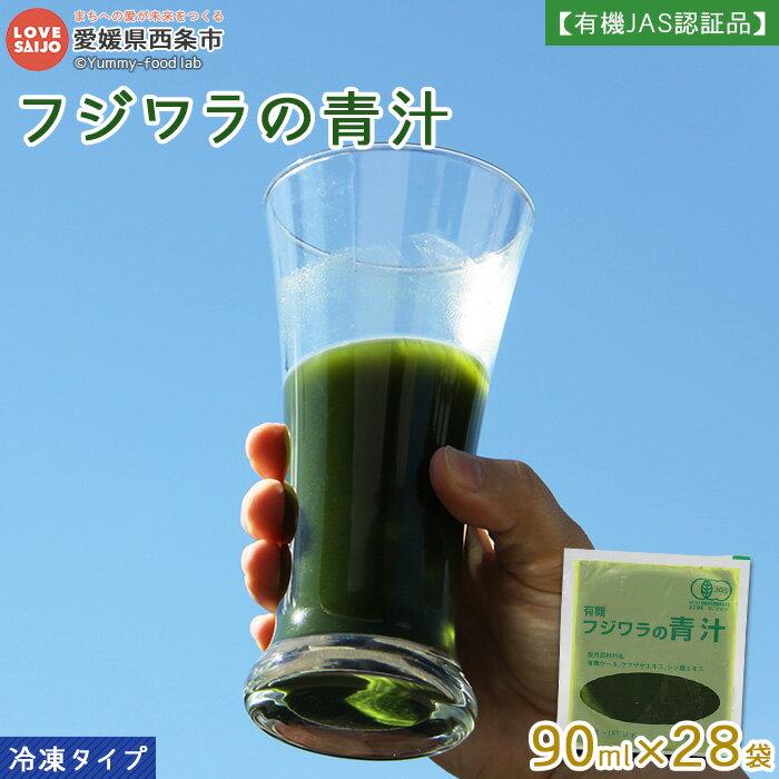 栄養・健康ドリンク, 青汁  (7)4 1 JAS