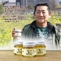 爽やかな香りみっちゃんの純粋はちみつ900g(300g×3個)