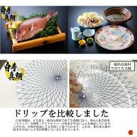 白寿真鯛(約400g)と秘伝のタレ