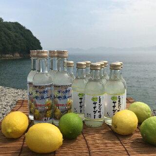 レモンな生姜サイダー8本とすっきりレモネード4本