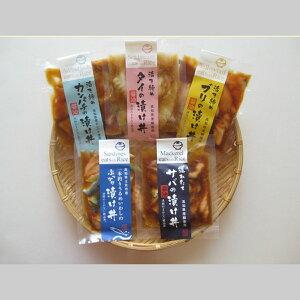 【ふるさと納税】土佐の海鮮丼の素 5種食べ比べセット (土佐市)
