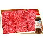【ふるさと納税】黒毛和牛焼肉セットA (梼原町) 牛肉