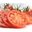 【ふるさと納税】特選徳谷トマト生産者52番1kgと生産者7番1kg