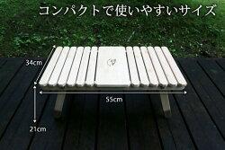 【ふるさと納税】土佐ひのきの折りたたみ キャンプテーブル KUROSONソロ 画像2