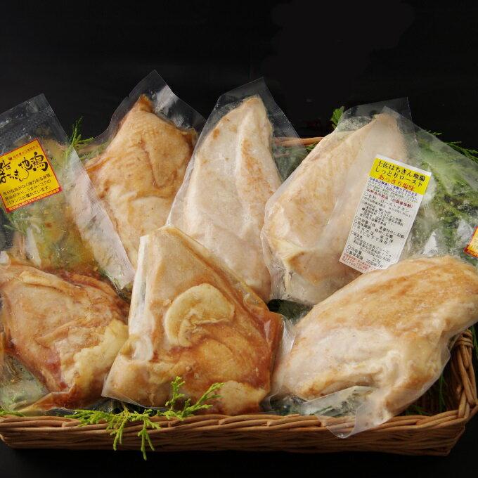 【ふるさと納税】はちきん地鶏のしっとりローストチキンセット 鶏肉<AG019>