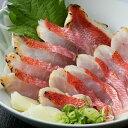 【ふるさと納税】HN048初音の金目鯛のたたきセット【チリ酢...