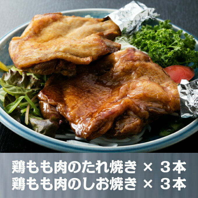 和風惣菜, その他 HN0516
