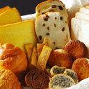 【ふるさと納税】おまかせパン&焼菓子詰め合わせセット送料無料<RM002>