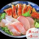 【ふるさと納税】KG011料亭花月〜金目鯛の照り焼き(大)×...