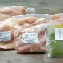 【ふるさと納税】ブランド鶏「四万十鶏」大容量2kg!と葉にんにくぬたセット
