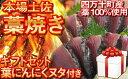 【ふるさと納税】【極上品】100%完全ワラ焼き鰹タタキ食べ比べ3種ご当地調味料ギ