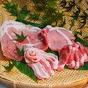 【ふるさと納税】【ふるさと納税限定品】ケンボロー豚 ウデ・モモ切り落としセット 2.5kg