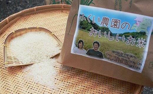 【ふるさと納税】【令和3年産新米・8月配送】ふくい農園のおいしいお米(よさ恋美人15kg)期間限定・数量限定・早期予約