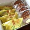 【ふるさと納税】【A-35】ポミエのレモンケーキとマドレーヌのセット