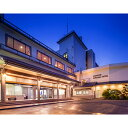 【ふるさと納税】【K-4】あしずり温泉郷(足摺国際ホテル)ペ