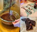 【ふるさと納税】【AE-17】 ローストアーモンドチョコレー...