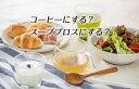 【ふるさと納税】【A-89】 スープブロス3袋入 3