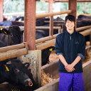 【ふるさと納税】20-020.【お中元対応】四万十牛詰め合せ(特上&ロース)計800g