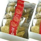 【ふるさと納税】★たい焼きカフェ たいびんびの祝い鯛8個 【送料無料】自家製 オリジナル餡