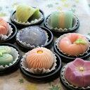 【ふるさと納税】★上生菓子 和菓子 8個入り送料無料 ギフト...